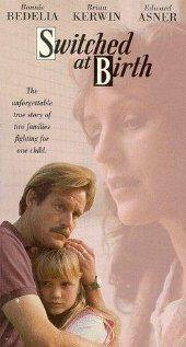 Арлина и Кимберли (1991)
