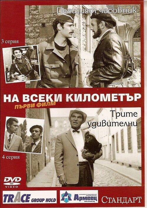 KP ID КиноПоиск 455372