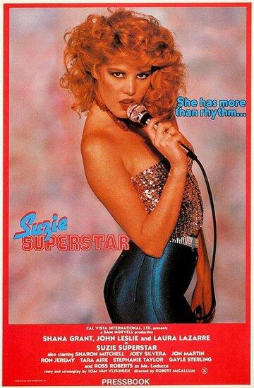 Сьюзи – суперзвезда (1983) полный фильм