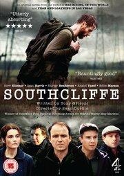 Саутклифф (2013)