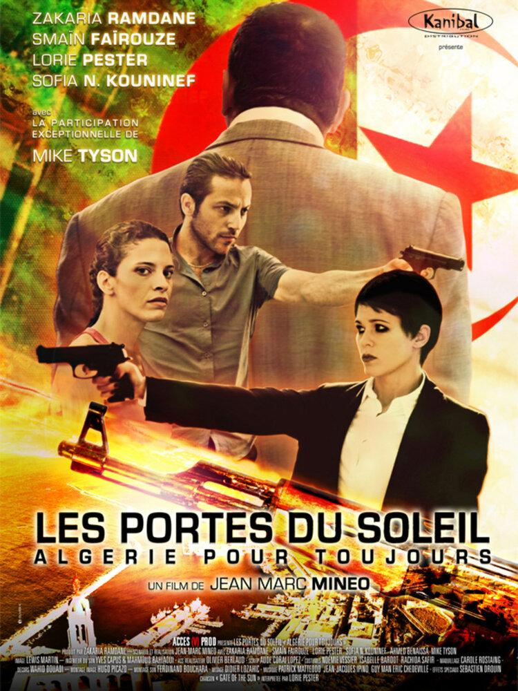 Алжир навсегда (2014)