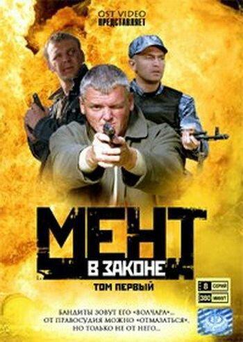 KP ID КиноПоиск 419557