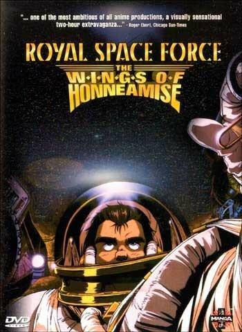 Постер Королевский Космический Корпус: Крылья Хоннеамиз undefined