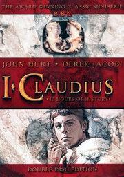 Я, Клавдий