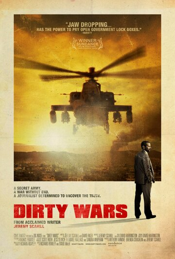 ������� ����� (Dirty Wars)