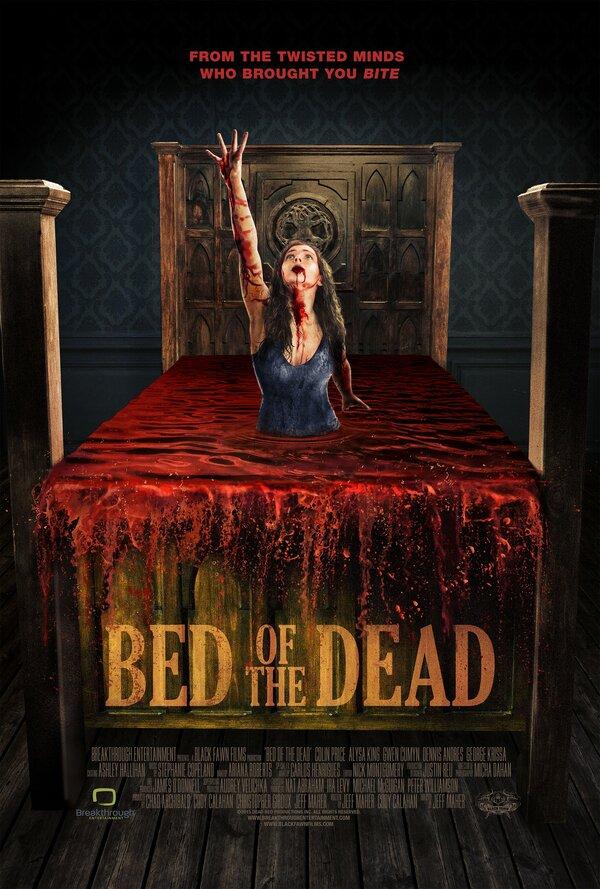 Кровать мертвецов (2016)