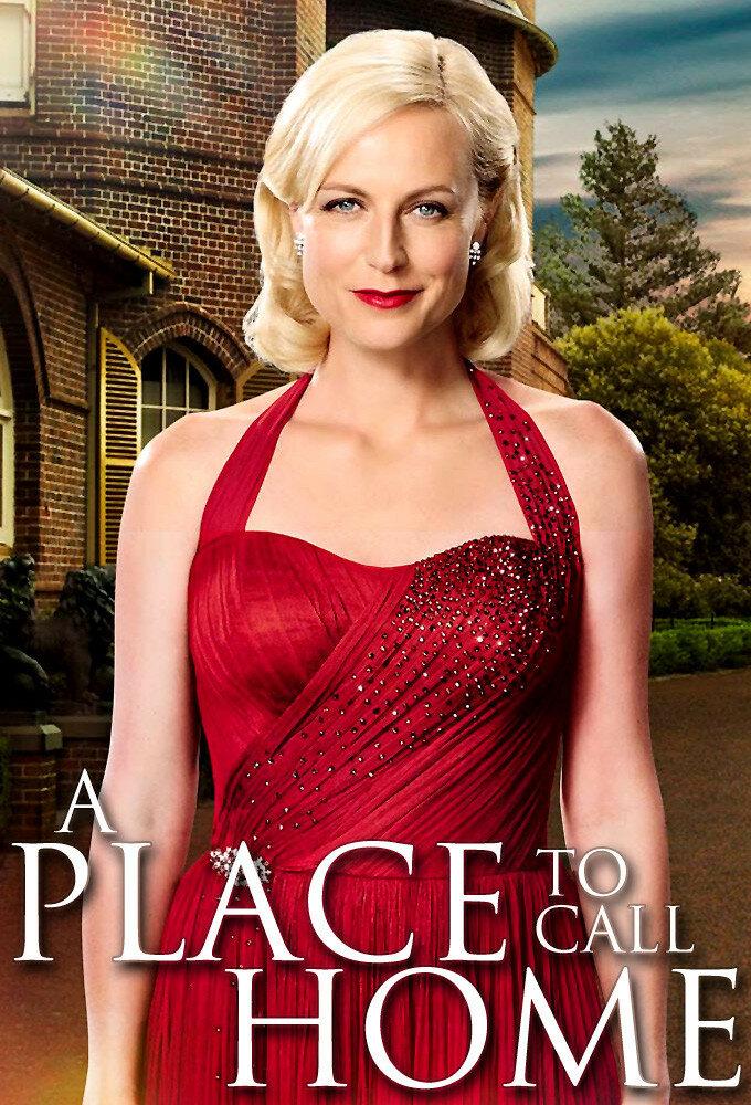 Место, что домом зовется 6 сезон 9 серия 2013