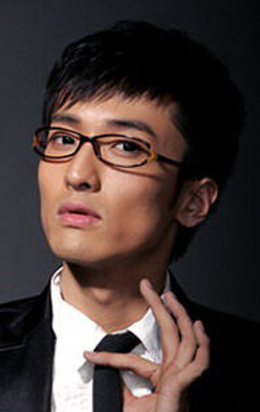 Чуанжун Ванг