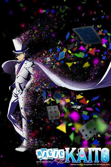 Волшебник Кайто 1412