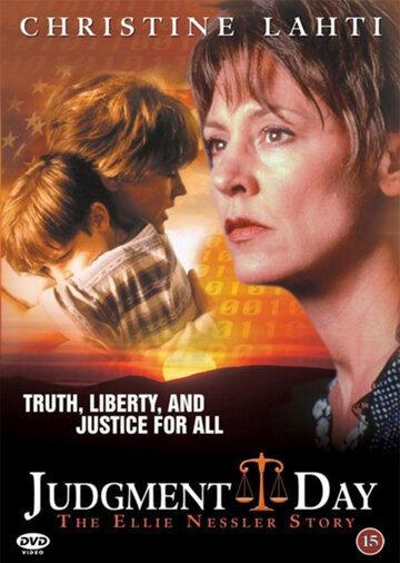 День суда: История Элли Нэслер (1999)