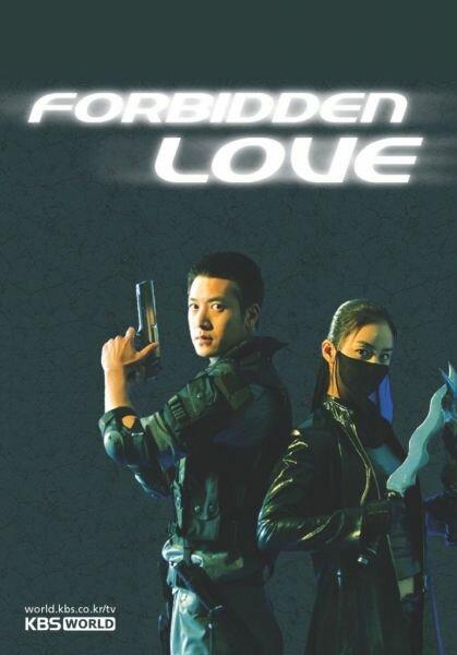 408928 - Запретная любовь ✦ 2004 ✦ Корея Южная