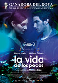 Жизнь рыб (2010)