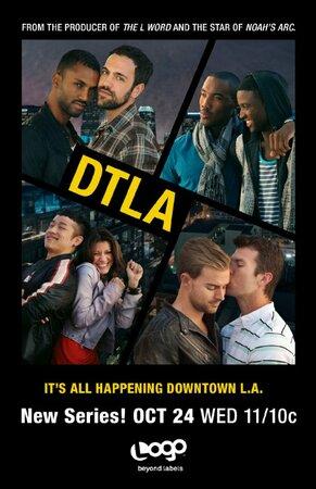 Всё сложно в Лос-Анджелесе (2012)