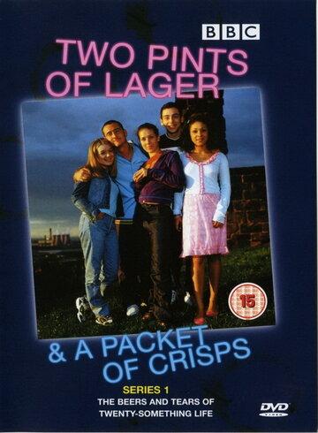 Две пинты лагера и упаковка чипсов (2001) полный фильм онлайн