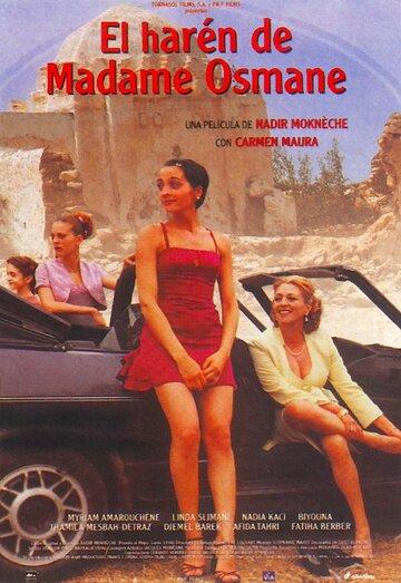 Гарем мадам Усман (2000)