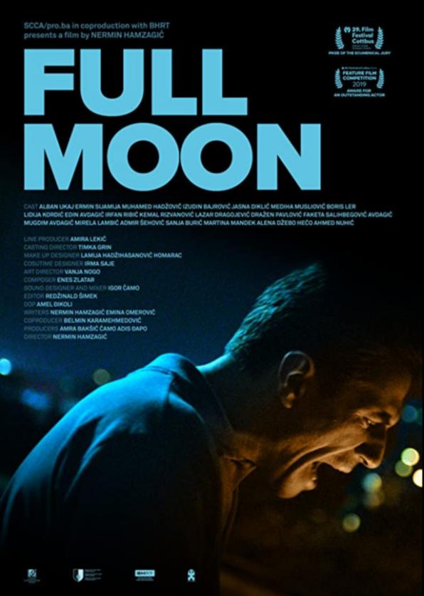 Полная луна (2019)