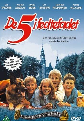 Пятерка в беде (1970)