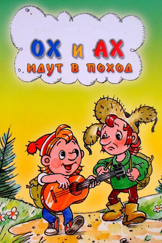 Подборка советских мультфильмов