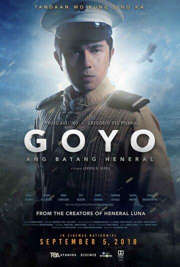Гойо: Молодой генерал