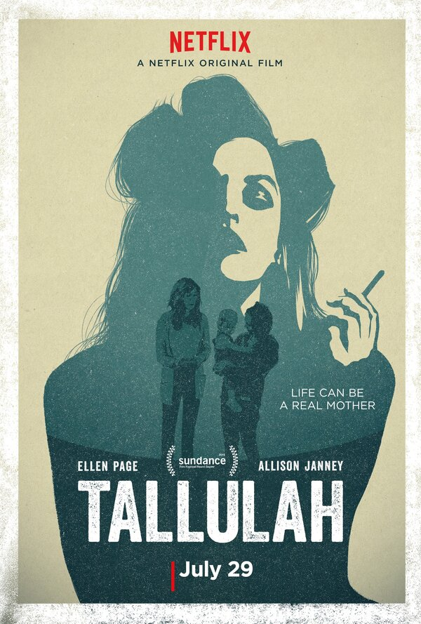 Отзывы к фильму – Таллула (2016)
