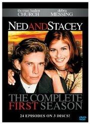 Смотреть онлайн Нед и Стейси
