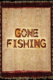 Смотреть онлайн Мечты о рыбе