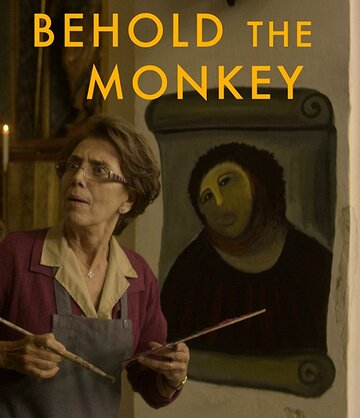 (Behold the Monkey)