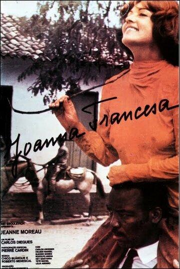 Жоанна Француженка (Joanna Francesa)