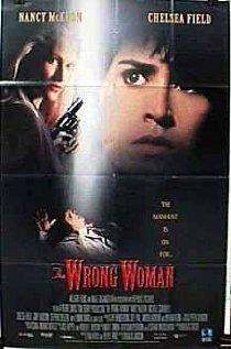 Не та женщина (1995)