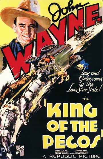 Король реки Пекос (1936)
