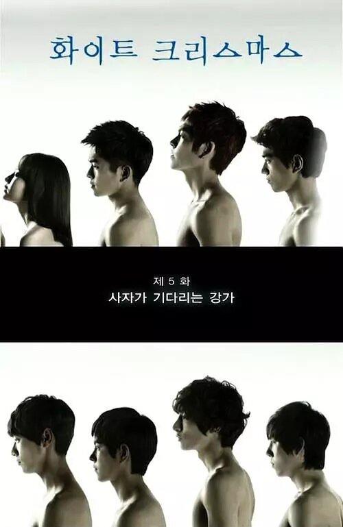 715086 - Белое Рождество ✦ 2011 ✦ Корея Южная