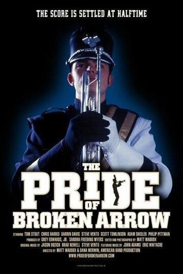 (The Pride of Broken Arrow)