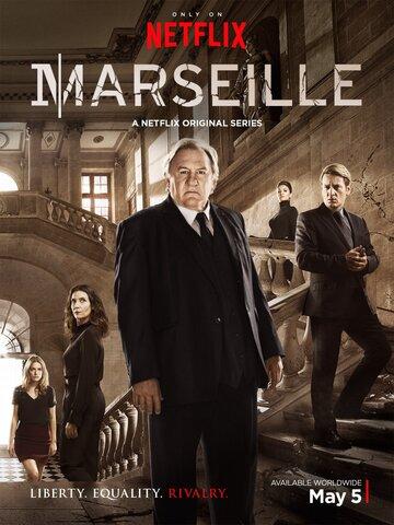 Марсель (2 сезон)