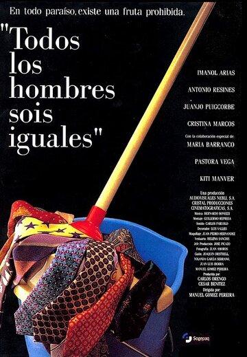 Все вы, мужики, одинаковы (1994)