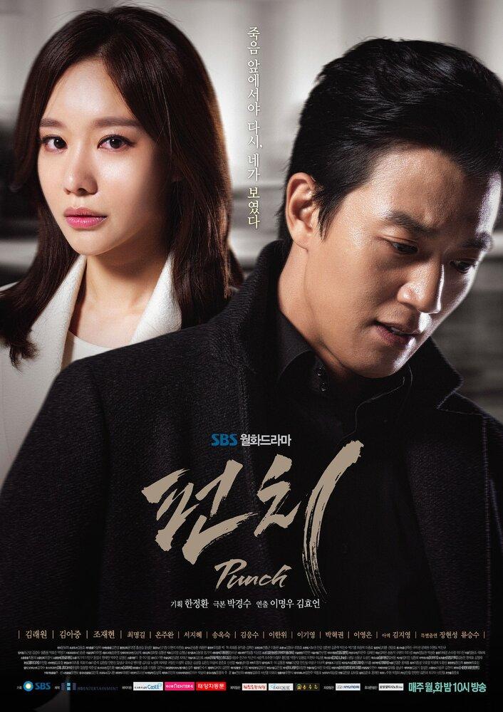 888205 - Удар ✦ 2014 ✦ Корея Южная