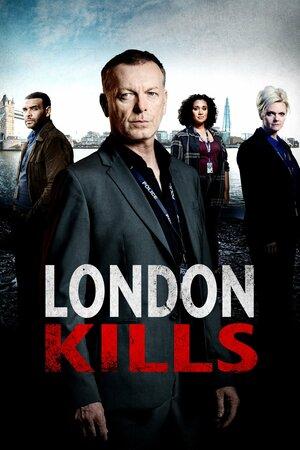 Лондон убивает