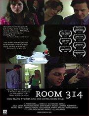 Смотреть онлайн Комната 314
