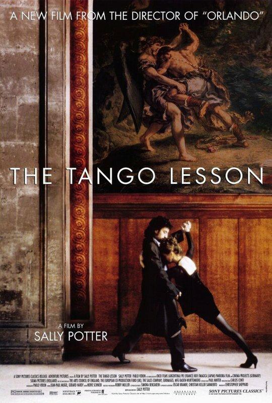 Урок танго 1997