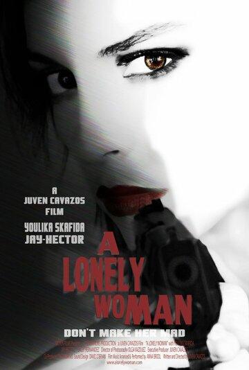 Одинокая женщина (2016)