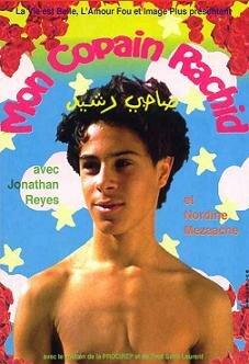 Мой приятель Рашид (1998)