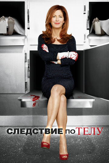 ��������� �� ���� (Body of Proof)