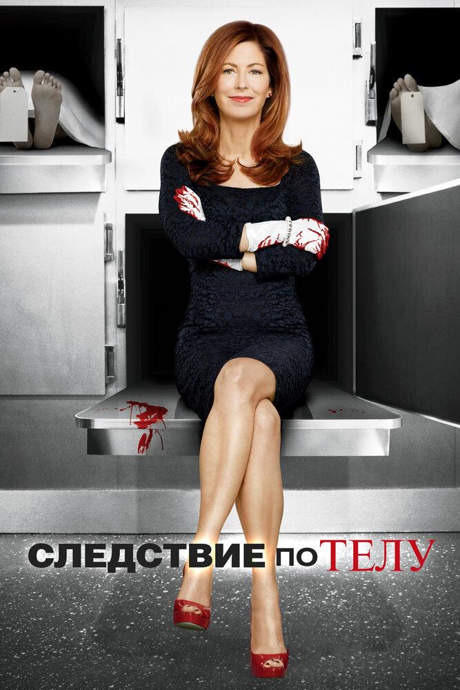 http://st.kinopoisk.ru/images/film_big/502178.jpg