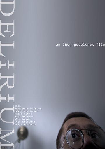 фильмы ип ман 4
