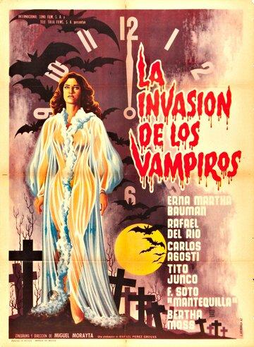 Вторжение вампиров (1963)