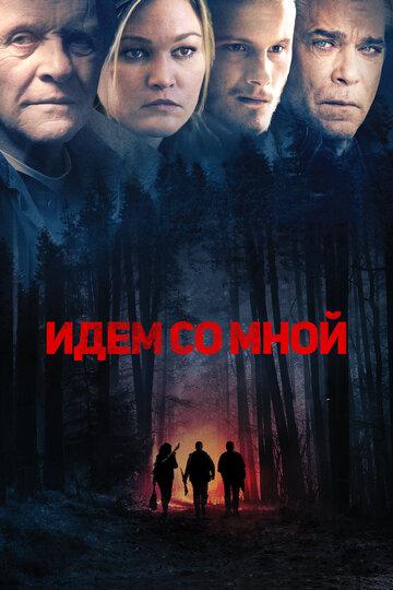 Кино Спрут2