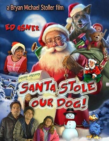 (Santa Stole Our Dog: A Merry Doggone Christmas!)