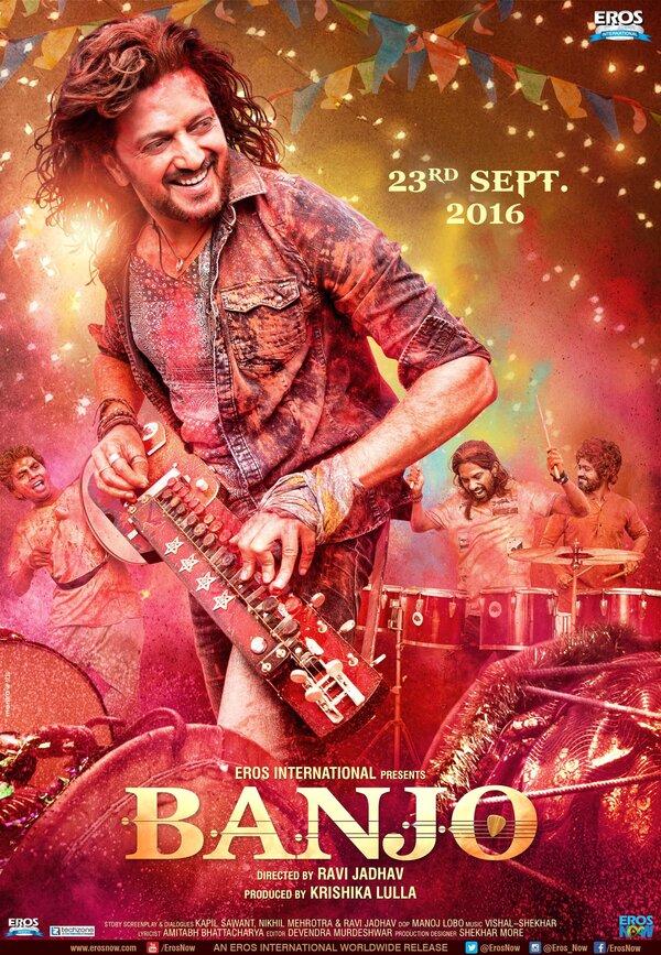 Банджо (2016)