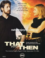 Это было тогда (2002)