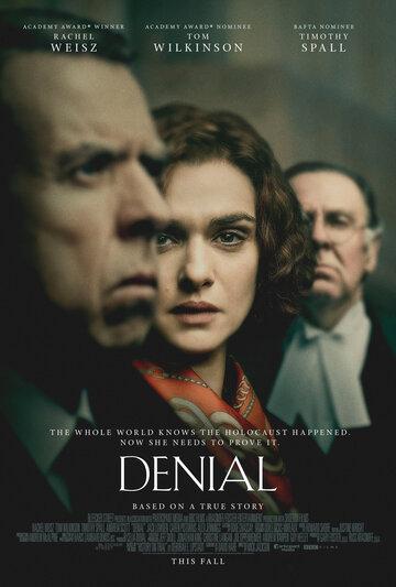 Отрицание / Denial (2016) смотреть онлайн