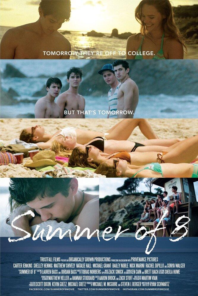 Лето на восьмерых / Summer of 8